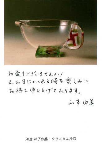 2011071516295723-m
