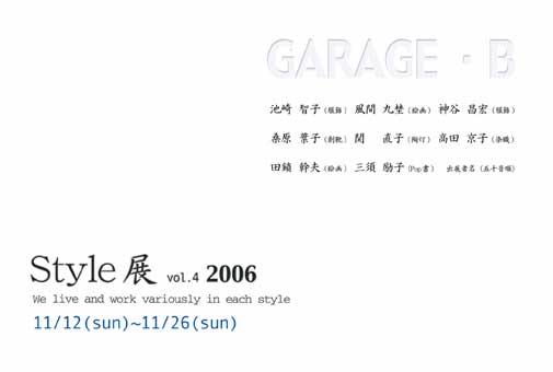 20110716142736photo-061112