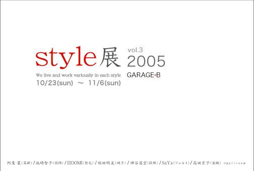 20110716144047photo-051023