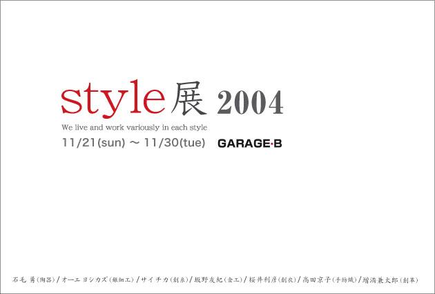 20110716145222photo-041121