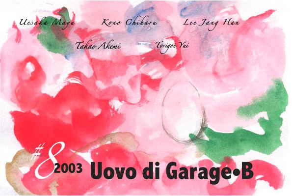 20110716151929photo-031130