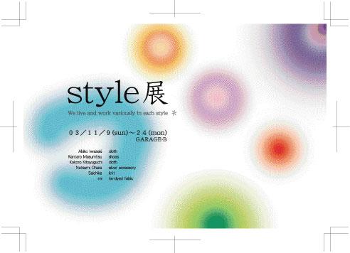 20110716152119photo-031109