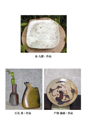 20110716152526photo-030907