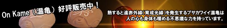 header_ad